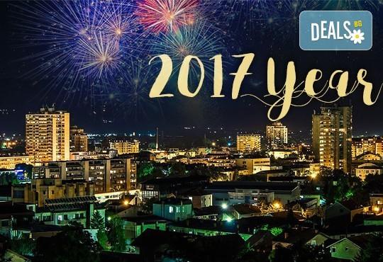 Нова година 2017 в Лесковац! 2 нощувки, 2 закуски и 1 вечеря в хотел Бавка, празнична Новогодишна вечеря и транспoрт! - Снимка 1