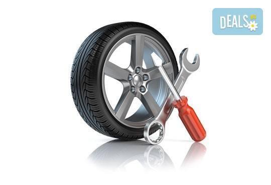 Смяна на 4 броя гуми, монтаж, демонтаж, баланс, тежести и смяна на 4 винтила в сервиз Автомакс 13! Предплатете! - Снимка 2