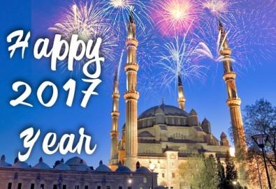 Нова година в Одрин, Турция! 2 нощувки, 2 закуски, 2 вечери, едната, от които Новогодишна в Hotel Margi 5* и възможност за транспорт! Безплатно за дете до 5 години! - Снимка