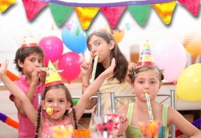 Рожден ден в Детска къща Лече Буболече за до 20 деца - наем на помещение за 2 или 3 часа!
