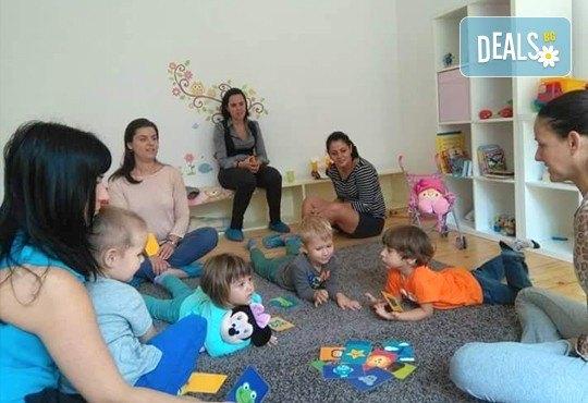Полудневна детска занималня за един ден, една седмица или един месец в детска къща Лече Буболече! - Снимка 1