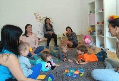 Полудневна детска занималня за един ден, една седмица или един месец в детска къща Лече Буболече! - Снимка