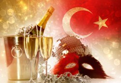 Нова година в Gure Termal Resort 4*, Акчай, Турция! 3 нощувки с 3 закуски и 2 вечери, празнична вечеря и възможност за транспорт! Дете до 6 години брзплатно! - Снимка