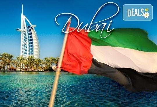 Омагьосващият Дубай ! 7 нощувки със закуски в хотел 4* през ноември, самолетен билет и обзорна обиколка на града! - Снимка 1