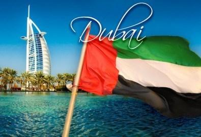 Омагьосващият Дубай ! 7 нощувки със закуски в хотел 4* през ноември, самолетен билет и обзорна обиколка на града! - Снимка