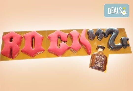 Фирмена торта с лого, индивидуален дизайн и брой парчета по избор от Сладкарница Джорджо Джани - Снимка 7