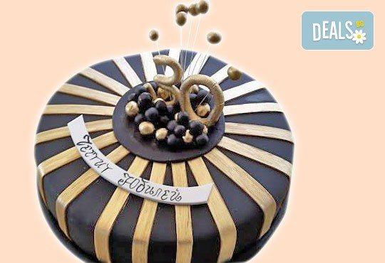 Изкушаващо вкусна бутикова АРТ торта с цифри и размер по избор от Сладкарница Джорджо Джани - Снимка 3