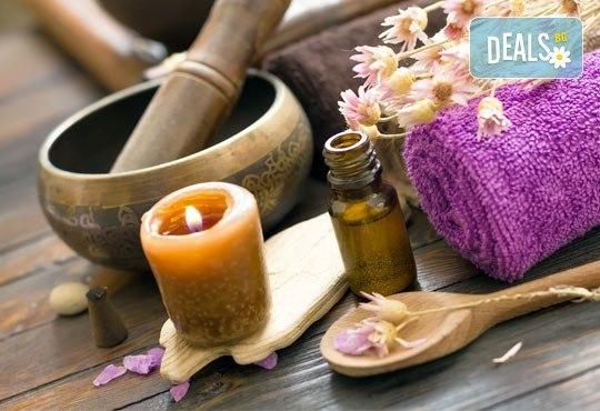 Класически масаж на цяло тяло с арома масла, 60 мин, в Спортен център АССЕЙ - Снимка 2