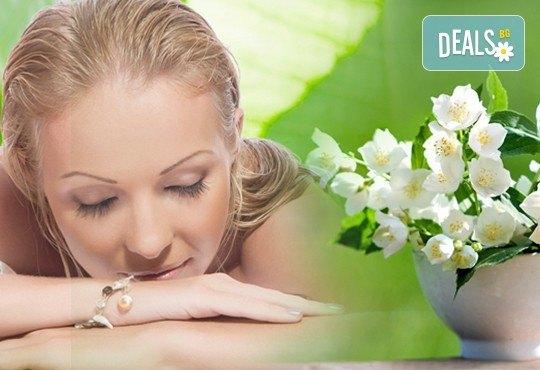 Класически, арома или релаксиращ масаж с жасмин, лайка, алое или макадамия в СПА център Pro Therapy! - Снимка 3