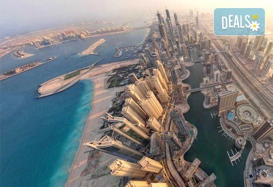 Самолетна екскурзия за Свети Валентин 2017 в Дубай! 4 нощувки със закуски в хотел Rove Downtown Dubai 3*, билет, летищни такси и трансфери - Снимка 3