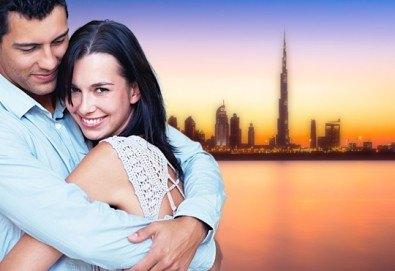 Самолетна екскурзия за Свети Валентин 2017 в Дубай! 4 нощувки със закуски в хотел Rove Downtown Dubai 3*, билет, летищни такси и трансфери - Снимка