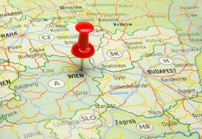 Аристократизъм и Барок в Будапеща и Виена: 5 дни, 2 нощувки със закуски в Budapest 3*, транспорт и водач - Снимка