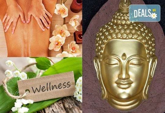 120-минутен SPA-MIX – Тибетски Ку Ние масаж на цяло тяло, Hot-Stone терапия с вулканични камъни, тест за определяне на доша и йонна детоксикация в център GreenHealth - Снимка 1