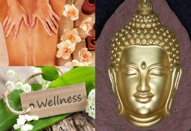 120-минутен SPA MIX - тибетски ку ние масаж, Hot Stone терапия, тест за доша и йонна детоксикация в център GreenHealth - Снимка