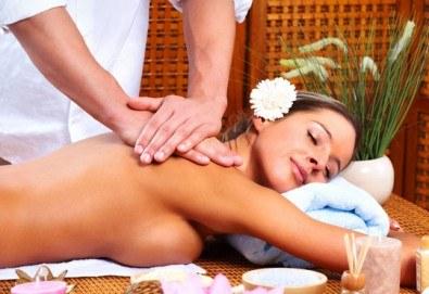 120-минутен SPA MIX – 60-минутен абянгa масаж на цяло тяло, 30-минутна Hot Stone терапия, тест за определяне на доша и 30-минутна йонна детоксикация в GreenHealth! - Снимка