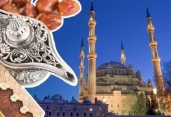 През октомври в Одрин, Турция: 1 нощувка със закуска, водач и транспорт