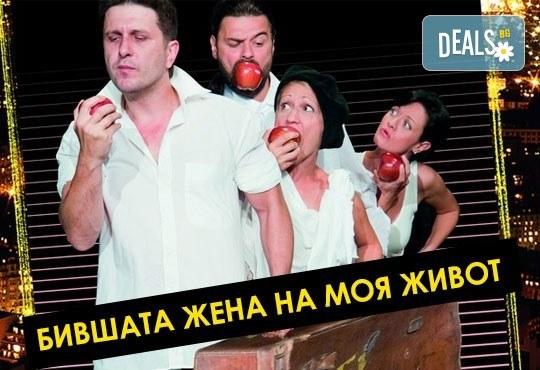 Асен Блатечки във великолепната комедия Бившата жена на моя живот на 30.10, от 19 ч, Театър Сълза и Смях - Снимка 1