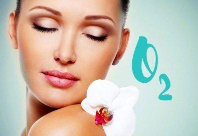 Регенерирайте кожата си! Кислородна терапия с продукти Profi Derm в салон за красота Infinity! - Снимка