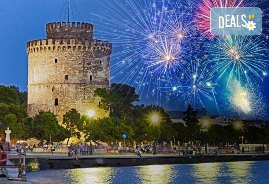 Нова година 2017 в Солун с Дари Травел! 3 нощувки със закуски и 2 вечери в Les Lazaristes Domotel 5*, транспорт и панорамeн тур на Солун - Снимка 1