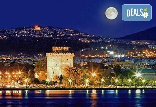 Нова година 2017 в Солун с Дари Травел! 3 нощувки със закуски в Telioni Hotel 3*, транспорт и панорамeн тур в Солун - Снимка 3