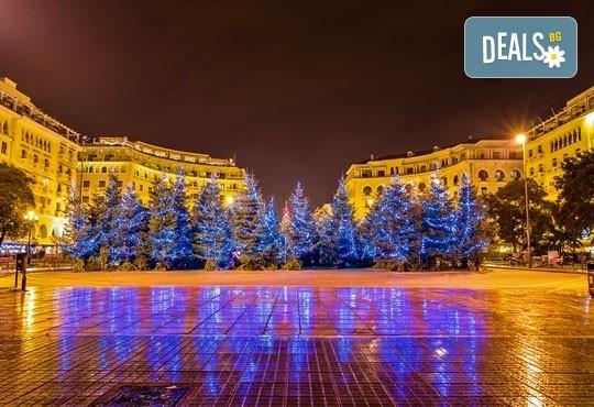 Нова година 2017 в Солун с Дари Травел! 3 нощувки със закуски в Telioni Hotel 3*, транспорт и панорамeн тур в Солун - Снимка 2