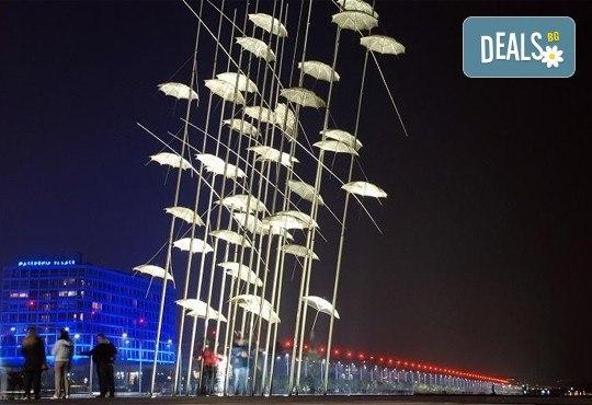 Нова година 2017 в Солун с Дари Травел! 3 нощувки със закуски в City Hotel Thessaloniki 4*, транспорт и панорамeн тур в Солун - Снимка 13