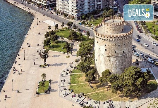 Нова година 2017 в Солун с Дари Травел! 3 нощувки със закуски в City Hotel Thessaloniki 4*, транспорт и панорамeн тур в Солун - Снимка 2
