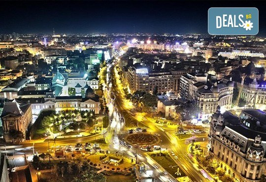 Нова Година 2017 в Букурещ с Дари Травел! 2 нощувки със закуски и 1 вечеря в Ibis Gara де Nord 3*, транспорт и панорамна обиколка на Букурещ - Снимка 1