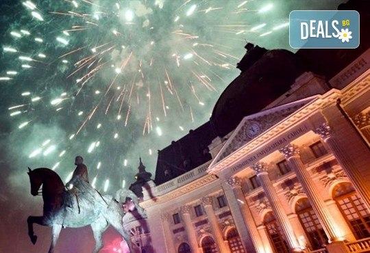 Нова Година 2017 в Букурещ с Дари Травел! 2 нощувки със закуски и 1 вечеря в Ibis Gara де Nord 3*, транспорт и панорамна обиколка на Букурещ - Снимка 9