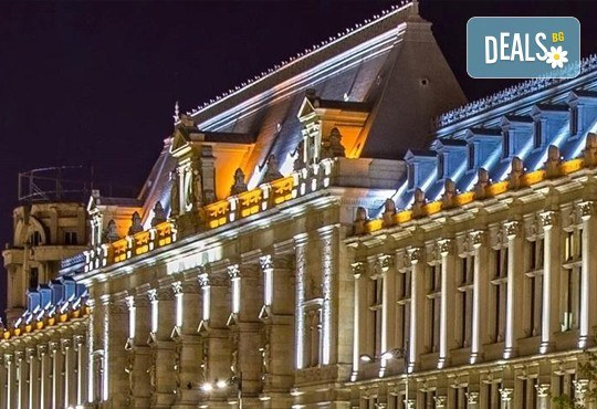 Нова Година 2017 в Букурещ с Дари Травел! 2 нощувки със закуски и 1 вечеря в Ibis Gara де Nord 3*, транспорт и панорамна обиколка на Букурещ - Снимка 7