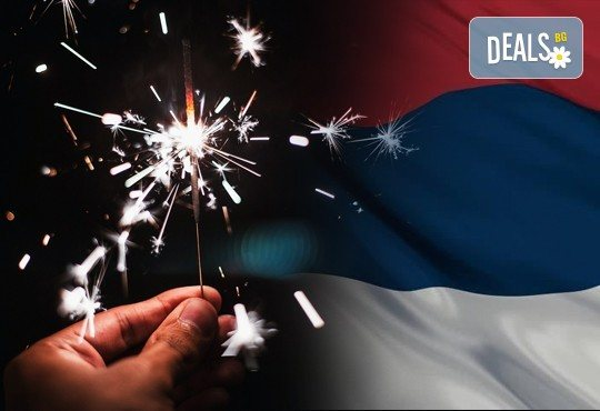 Нова година в Park Hotel 5*, Нови Сад, Сърбия! 3 нощувки със закуски и празнична вечеря, транспорт и ползване на басейн и сауна! - Снимка 1