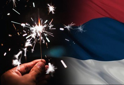 Нова година в Park Hotel 5*, Нови Сад, Сърбия! 3 нощувки със закуски и празнична вечеря, транспорт и ползване на басейн и сауна! - Снимка