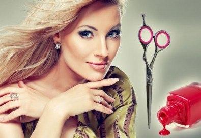 Измиване, маска според типа коса, подстригване и оформяне със сешоар и подарък: лакиране с O.P.I. в студио Мелинда!