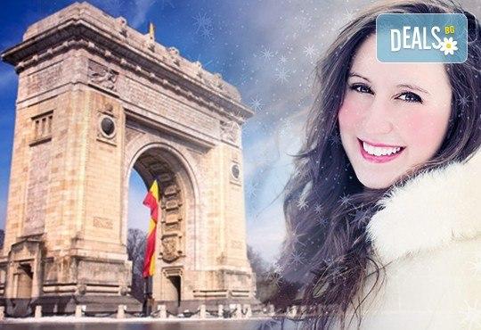 Предколедна екскурзия за 1 ден до Букурещ, Румъния - транспорт и екскурзовод от Дрийм Тур! - Снимка 1