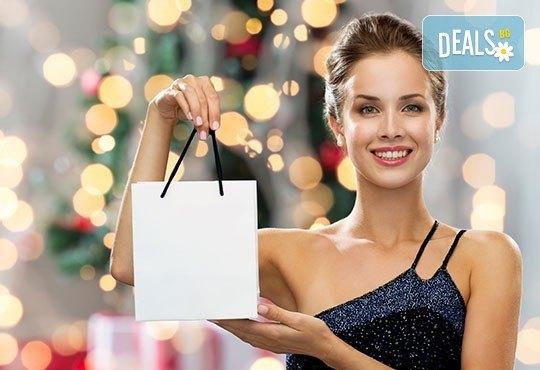 Еднодневен коледен шопинг в Драма, Гърция - транспорт от Пловдив, екскурзовод от Дрийм Тур и разходка в Кавала! - Снимка 4