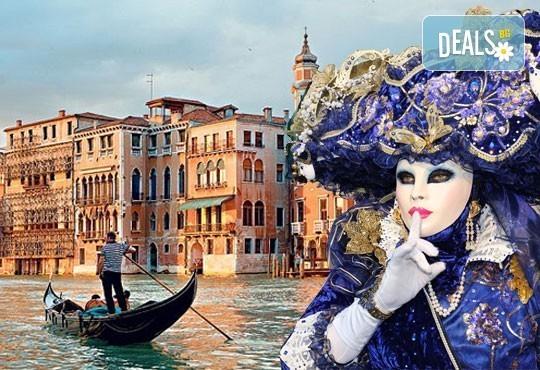 Карнавалът във Венеция - феерия от цветове! Екскурзия в 5 дни, 2 нощувки със закуски, транспорт и възможност за тур до Верона и Падуа! - Снимка 1