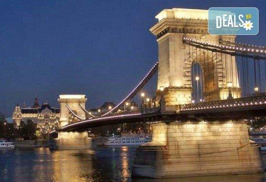 Потвърдено пътуване! Екскурзия до Будапеща през октомври! 2 нощувки със закуски в Danubius Hotel Flamenco 4* и транспорт! - Снимка 2