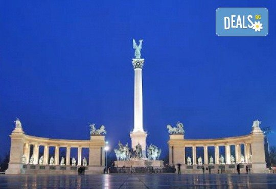 Потвърдено пътуване! Екскурзия до Будапеща през октомври! 2 нощувки със закуски в Danubius Hotel Flamenco 4* и транспорт! - Снимка 4