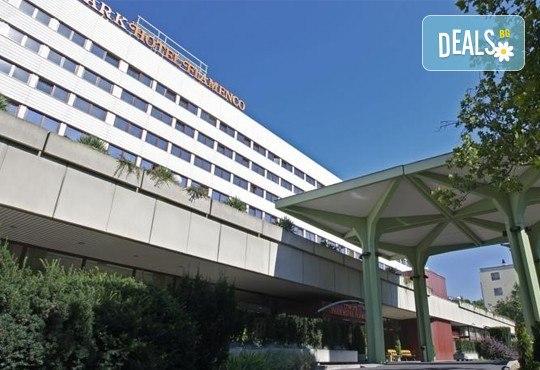 Потвърдено пътуване! Екскурзия до Будапеща през октомври! 2 нощувки със закуски в Danubius Hotel Flamenco 4* и транспорт! - Снимка 6