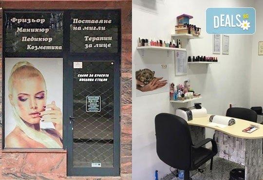 За ослепителна визия! Вземете измиване с професионални продукти KEUNE, полиране на косата, терапия по избор и прическа със сешоар или плитка в Ивелина студио! - Снимка 5