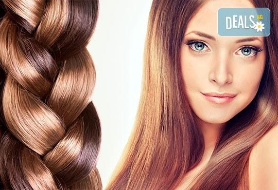 За ослепителна визия! Вземете измиване с професионални продукти KEUNE, полиране на косата, терапия по избор и прическа със сешоар или плитка в Ивелина студио! - Снимка 3