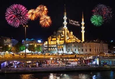 Нова година 2017 в Истанбул, с Караджъ Турс! 2 нощувки със закуски в хотел 3*/4*, транспорт, водач и богата програма! - Снимка