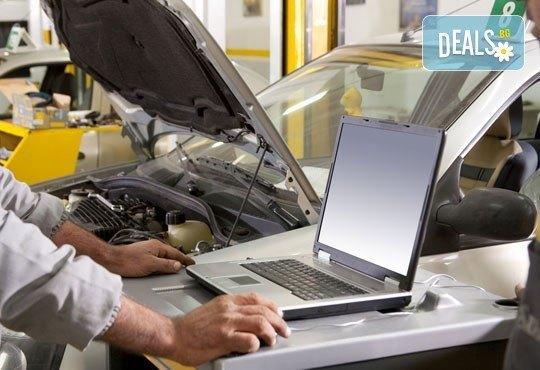 Компютърна диагностика с най-новия софтуер, изчистване на грешки и безплатен цялостен преглед на автомобила от автоцентър NON-STOP в кв. Павлово или Обеля! - Снимка 1