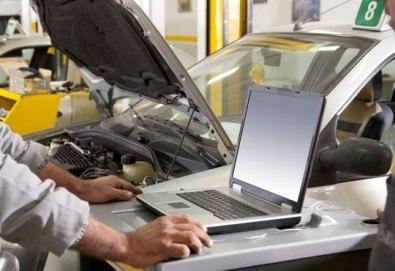 Компютърна диагностика с най-новия софтуер, изчистване на грешки и безплатен цялостен преглед на автомобила от автоцентър NON-STOP в кв. Павлово или Обеля! - Снимка