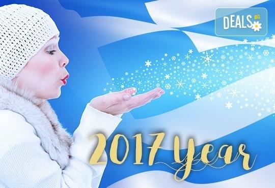 Нова година във Волос, Гърция - страната на аргонавтите: 2 нощувки със закуски и празнична вечеря, транспорт и водач от Комфорт Травел! - Снимка 1