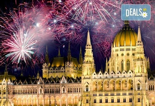 Нова Година 2017 в Будапеща, с Караджъ Турс! 3 нощувки със закуски в хотел по избор 3* или 4*, транспорт и панорамен тур в Белград - Снимка 1