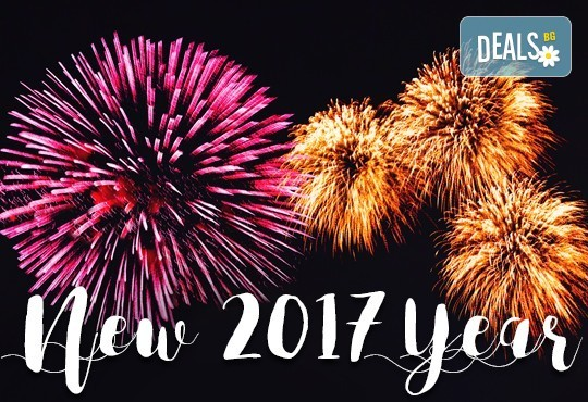 Нова година в Черна гора и посещение на Дубровник и Хърватия! 4 нощувки със закуски и вечери, транспорт, посещение на Дубровник, Будва и Котор! - Снимка 2