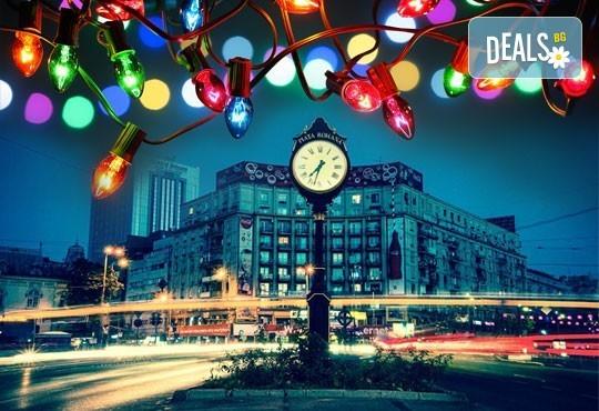 Нова година в Букурещ, Румъния! 2 нощувки със закуски, транспорт, екскурзовод и панорамна обиколка на Букурещ - Снимка 8
