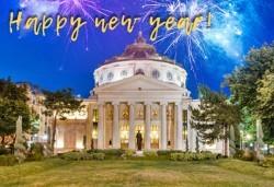 Нова година в Букурещ, Румъния! 2 нощувки със закуски, транспорт, екскурзовод и панорамна обиколка на Букурещ - Снимка