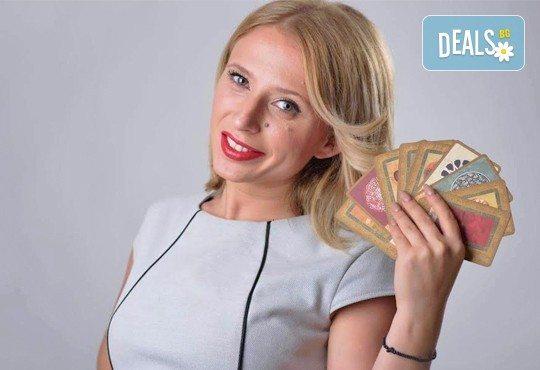 Надникнете в бъдещето си! Лична консултация - гледане на карти Десте в офиса на Академия Щастлива жена или онлайн по Skype от Здравка Атанасова! - Снимка 5